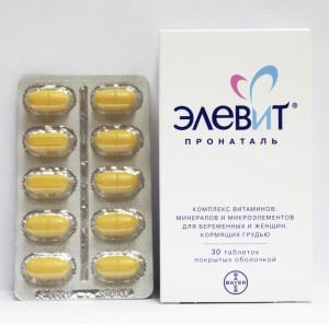 Витамины Элевит при планировании беременности