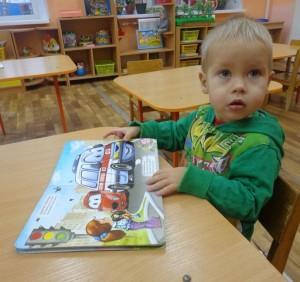 Чтение полезно для детей